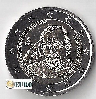 2 euro Griekenland 2019 - Manolis Andronikos UNC