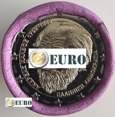 Rouleau 2 euros Grèce 2019 - Andreas Kalvos